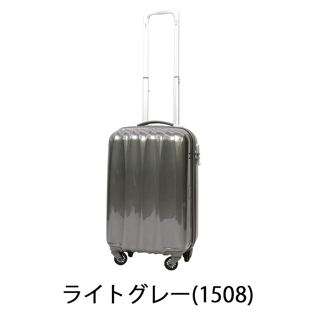 db60d74037 ... Lite/アローナ/スーツケース/キャリーケース/キャリーバッグ/ファスナー/ハードケース/32L/機内持ち込み/小型/Sサイズ/TSAロック/ 4輪/旅行バッグ/旅行カバン/旅行/ ...