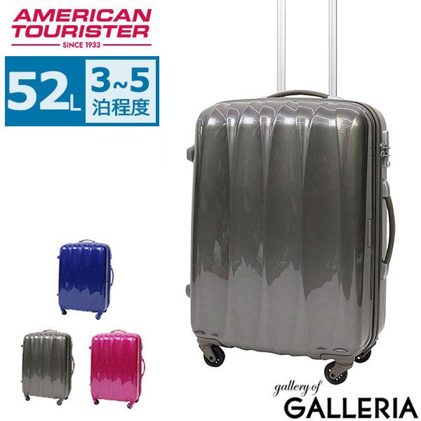 c3a3936c1 [SALE 30% OFF] [Genuine 3 year warranty] Samsonite AMERICAN TOURISTER Arona  Lite suitcase carry case52L 3-5days small Ssize TSA lock tough travel ...