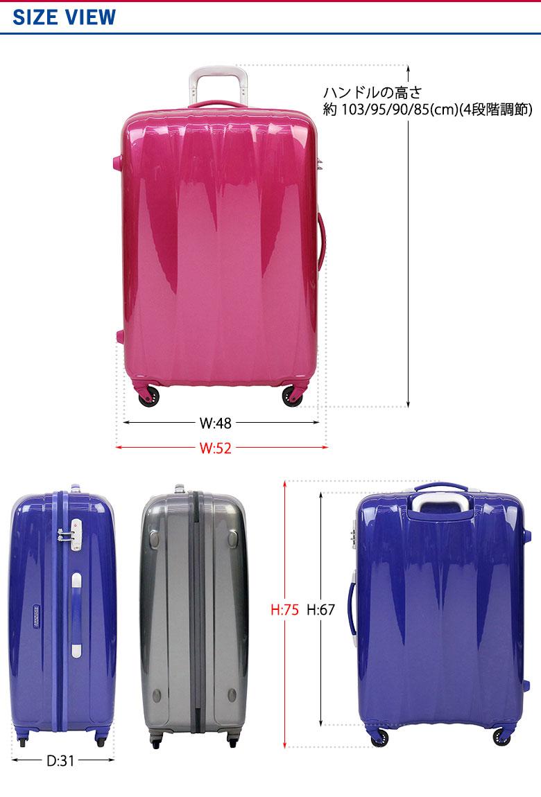 galleria bag luggage rakuten global market samsonite. Black Bedroom Furniture Sets. Home Design Ideas