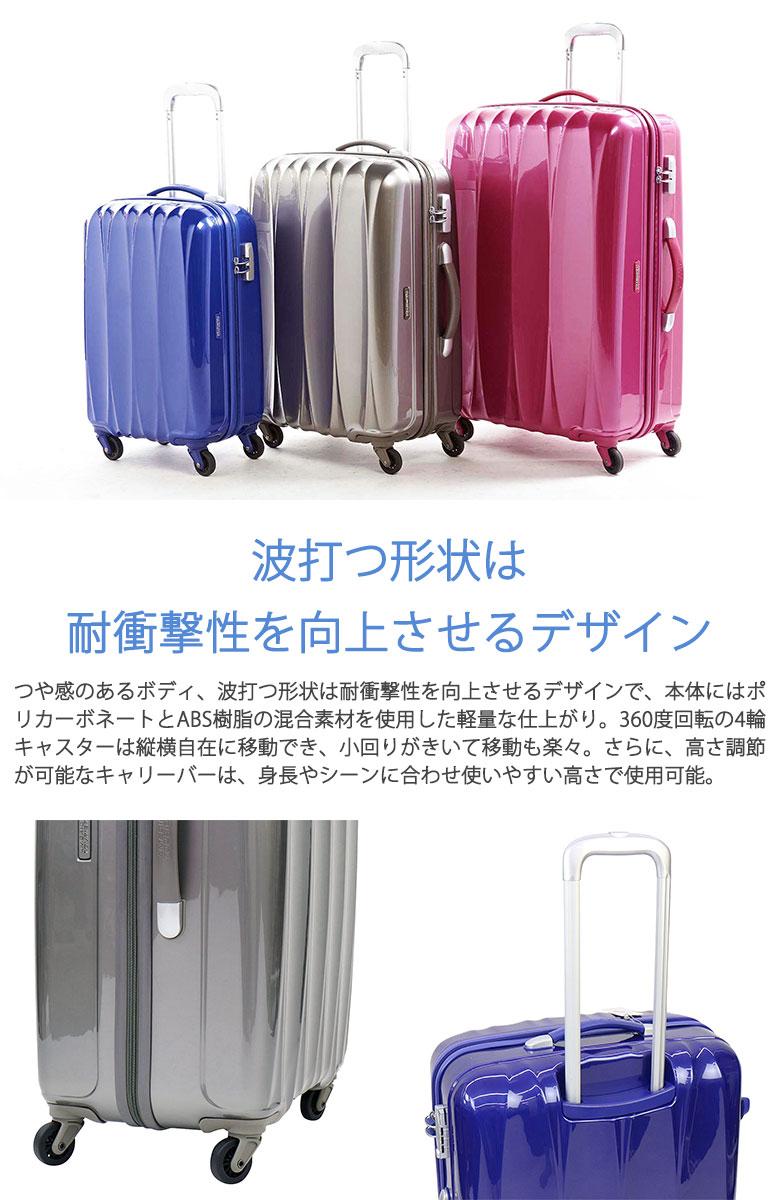 gallery of GALLERIA | Rakuten Global Market: Samsonite suitcase ...