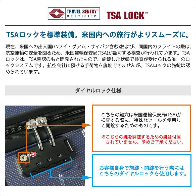 AMERICAN TOURISTER 携带箱 MV+ Hard 35L1〜2晚约小S尺寸TSA锁 74288