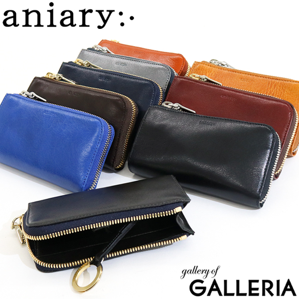 aniary key case smart key older brother Alian Tieck leather men gap Dis leather 01-20005 available without exception