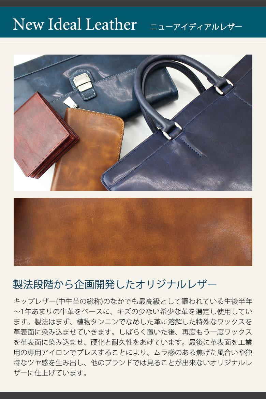 / aniary /11シリーズ 11-08003-black B5サイズ ブラック 【送料無料】 アイディアルレザー アニアリ / クラッチバッグ
