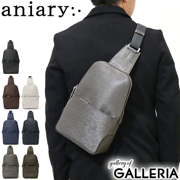【カード28倍 | 4/30限定】 選べるノベルティプレゼント | アニアリ バッグ aniary ボディバッグ ウェーブレザー Body Bag Wave Leather レザー 本革 メンズ レディース 16-07000