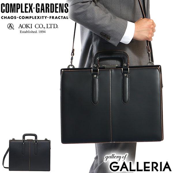 青木鞄 ビジネスバッグ コンプレックスガーデンズ COMPLEX GARDENS 枯淡 2WAY ブリーフケース 薄マチ ビジネスバッグ メンズ レザー 本革 黒 ビジネス A4 3684