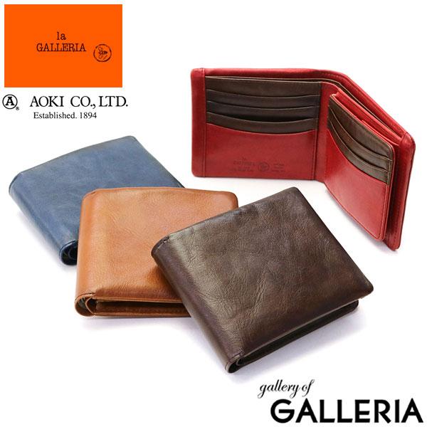 青木鞄 財布 ラ ガレリア la GALLERIA Arrosto アーロスト 二つ折り財布 二つ折り 本革 BOX型小銭入れ 小さい メンズ 2971