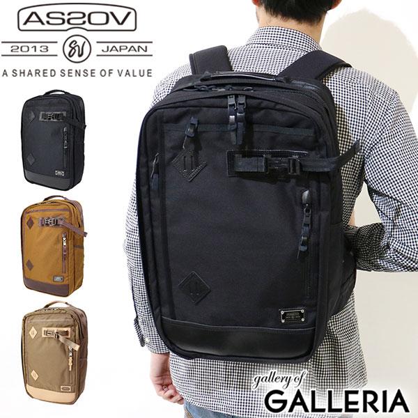 fe506961f6b AS2OV backpack 2WAY backpack EXCLUSIVE BALLISTIC NYLON men s 061308