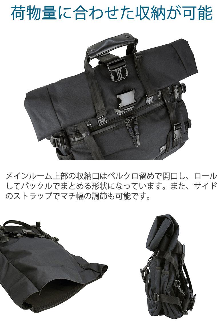 2WAY 手提包 AS2OV 信使包肩 CORDURA 多臂 305 D 男装 ASSOV 061406