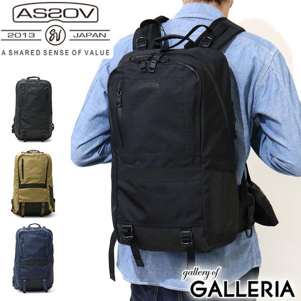 GALLERIA Bag-Luggage  AS2OV backpack rucksack WATER PROOF CODURA ... df81e464c7141