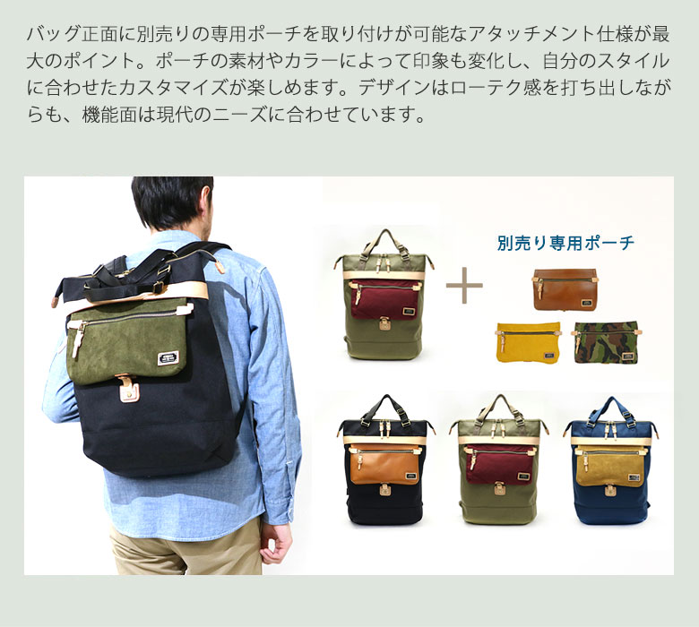AS2OV 2WAY backpack rucksack tote TOTE BACK PACK ATTACHMENT Men's ASSOV 011425