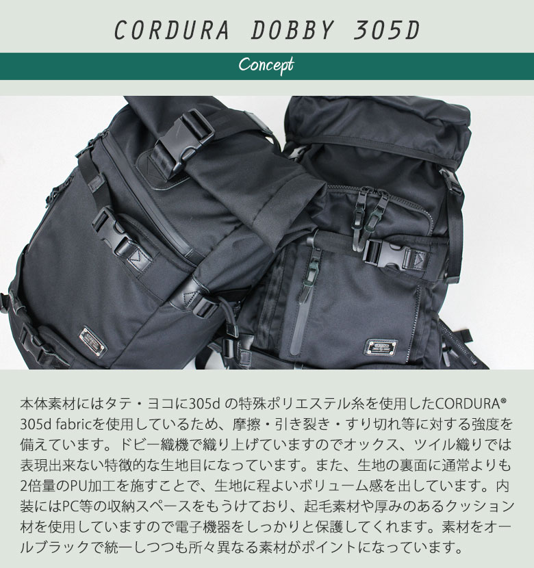 AS2OV 3WAY 背包CORDURA DOBBY 305D 061405