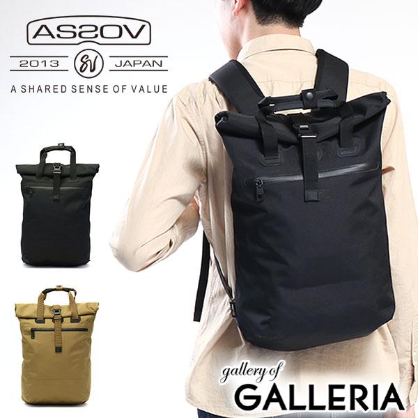 AS2OV backpack AS2OV tote bag WATER PROOF CORDURA 305D 2WAY TOTE backpack  men s ladies B4 school ASSOV 141605 5c9800b4df455