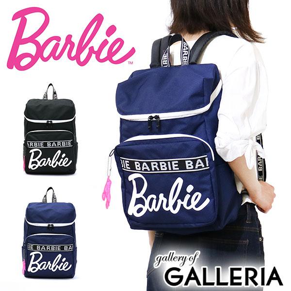 SALE  Barbie reni school bag rucksack daypack backpack commuting to school  sport square 15L womens kawaii middle School student High school student  54182 fbfd978894