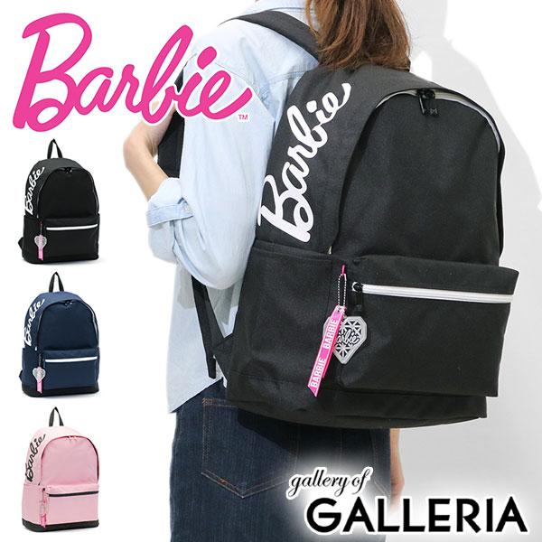 SALE  Barbie mary school bag rucksack daypack backpack commuting to school  sport A4 womens kawaii middle School student High school student 59055 9538ad476