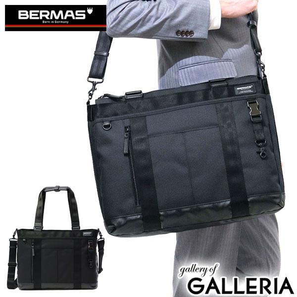 76dc8cb38 BERMAS 2 WAY Business Tote BAUER 3 Briefcase B 4 Commuter Business Travel  Mens 60072 ...
