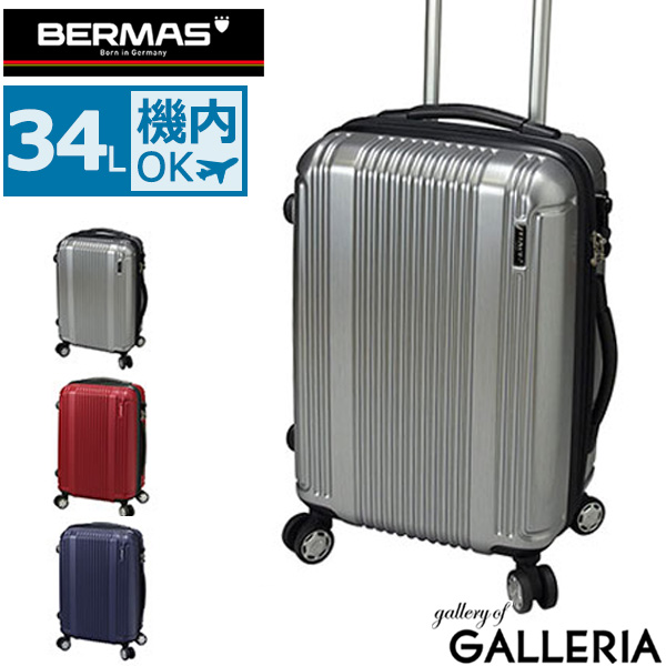 【P19倍★10/14(日)20時~4H限定 ワンエントリー】【正規品1年保証】バーマス スーツケース BERMAS バーマス スーツケース プレステージ2 PRESTIGE II 機内持ち込み キャリーケース ファスナー 34L 小型 Sサイズ 1~2泊 ハード 軽量 60252(60262)