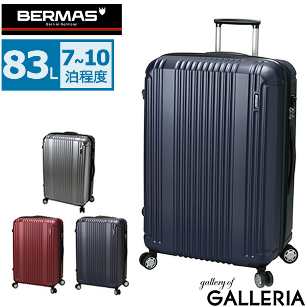 Bermas Suitcase Prestige Ii Carry Case Zip 83l Large L Size Tsa Lock 7 10 Night Around 4 Wheel Hard Light Weight Travel Bag 60264