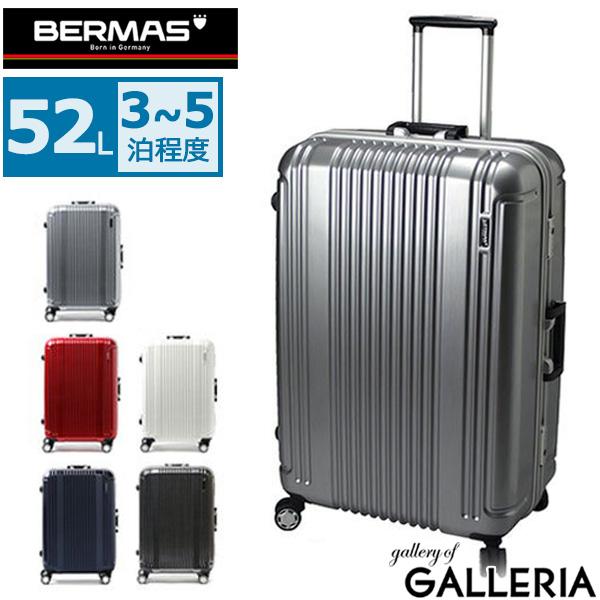 【正規品1年保証】バーマス スーツケース BERMAS バーマス スーツケース プレステージ2 PRESTIGE II キャリーケース フレーム 52L 小型 Sサイズ 3~5泊 ハード 軽量 60265【ラッキーシール対応】