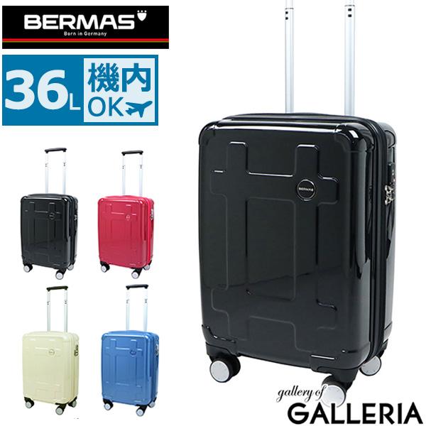 【カード19倍 | 5/1限定】【正規品1年保証】 バーマス スーツケース BERMAS バーマス スーツケース #ハッシュ #hash 機内持ち込み キャリーケース ファスナー 36L 小型 Sサイズ 1~2泊 ハード 軽量 60273