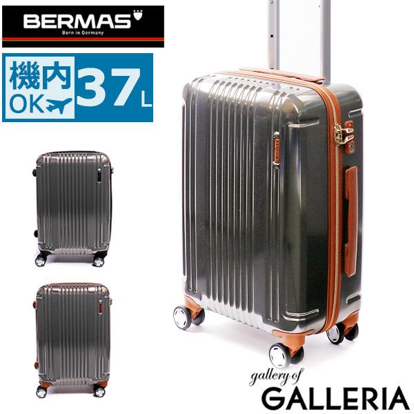 【正規品1年保証】バーマス スーツケース BERMAS 100周年記念モデル PRESTIGE 3 プレステージ3 機内持ち込み キャリーケース ファスナー 37L 小型 1~2泊 4輪 ハード 60274【ラッキーシール対応】