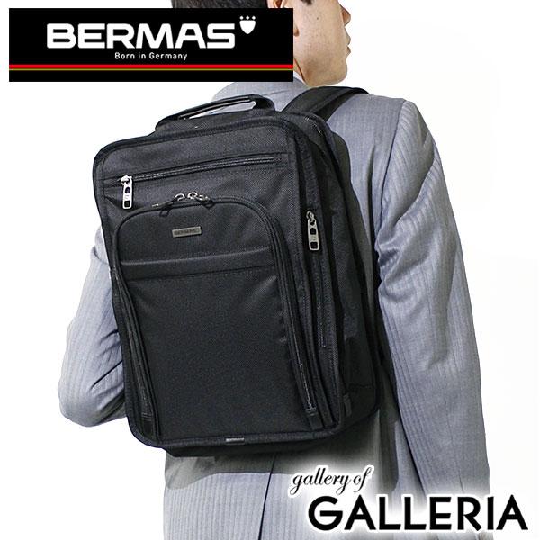 もれなく選べるノベルティプレゼント【正規品1年保証】バーマス リュック BERMAS ビジネスリュック ファンクションギアプラス FUNCTION GEAR PLUS ビジネスバッグ(A4対応) 通勤 通勤バッグ メンズ 60437【ラッキーシール対応】