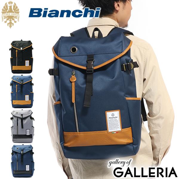 ビアンキ リュック Bianchi バッグ リュックサック バックパック B4 DIBASE フラップ リュックサック メンズ レディース 通学 NBTC-37