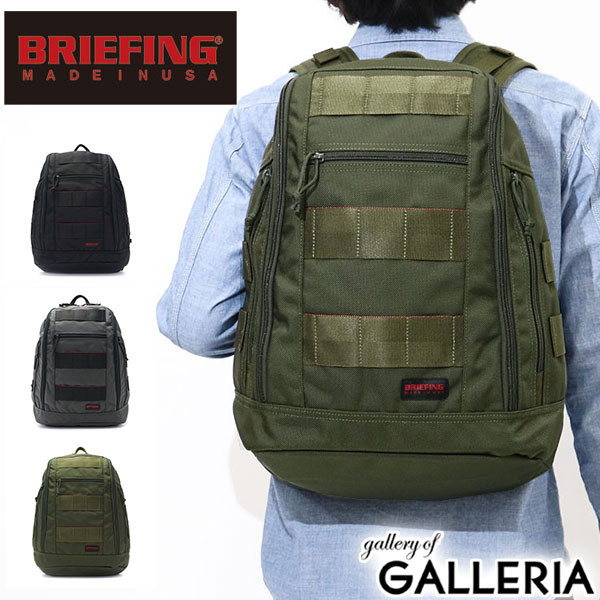BRIEFING Rucksack backpack GRAVITY PACK Men s ladies ballistic nylon casual  BRF 508219 3822b52025a72