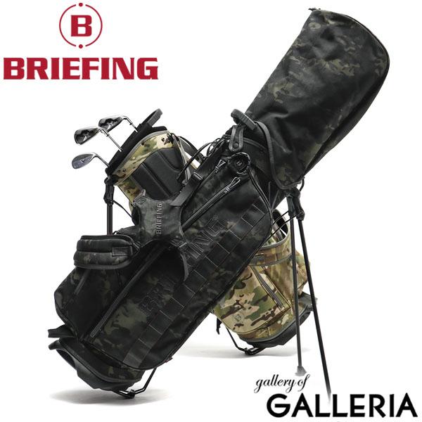【カードで最大37倍 | 11/30限定】 選べるノベルティプレゼント 【日本正規品】 ブリーフィング ゴルフ BRIEFING GOLF キャディバッグ CR-4 #01 9.5型 ゴルフバッグ スタンド ショルダー カバー 保冷 メンズ レディース BRG191D02