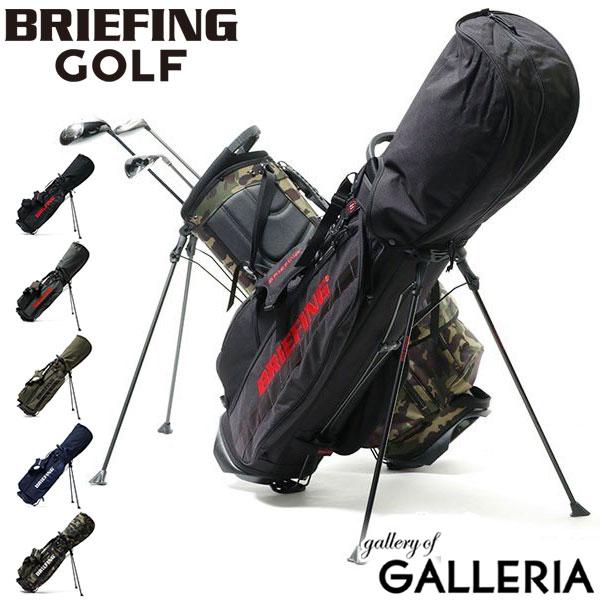 【Rカードで28倍 | 10/13(日)限定】 選べるノベルティプレゼント 【日本正規品】 ブリーフィング ゴルフ BRIEFING キャディバッグ スタンド GOLF CR-4 #01 9.5型 ゴルフバッグ メンズ ショルダー 背負い カバー レディース BRG183701
