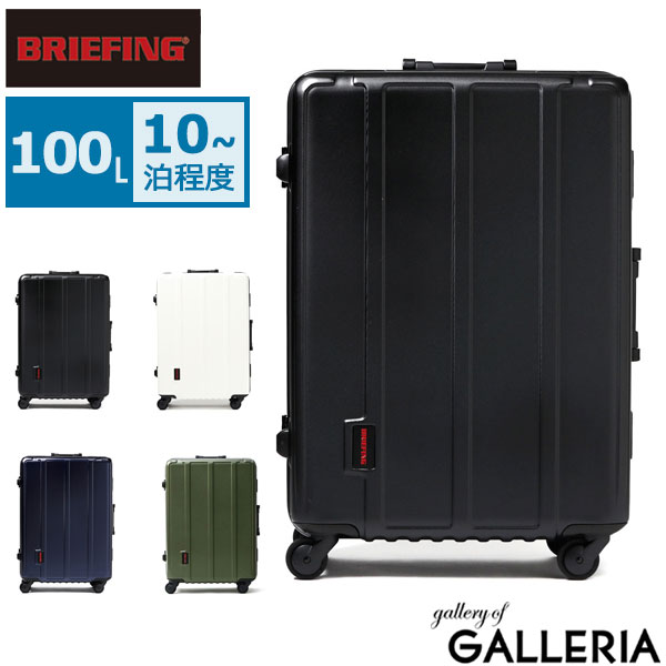 BRIEFING suitcase carrying case H-100 carry bag frame 100L 10-14 nights  around large L size TSA lock hard travel BRF305219