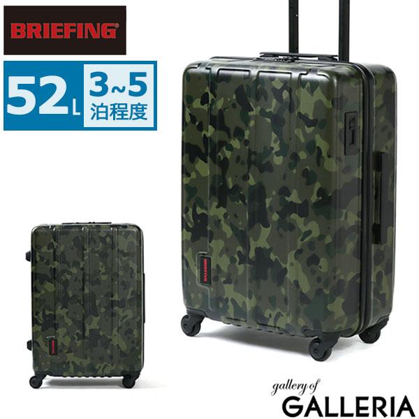 【日本正規品】ブリーフィング スーツケース BRIEFING キャリーケース H-52 TROPIC CAMOUFLAGE キャリーバッグ ジッパー ファスナー 52L 3泊 3日 短期 旅行 トラベル ハード キャスターストッパー BRF549219