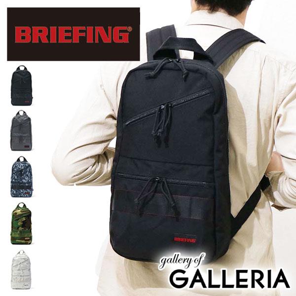 【日本正規品】ブリーフィング リュック BRIEFING バッグ リュックサック SLIM PACK スリムパック ナイロン コーデュラ 軽い 小さめ メンズ レディース BRF463219