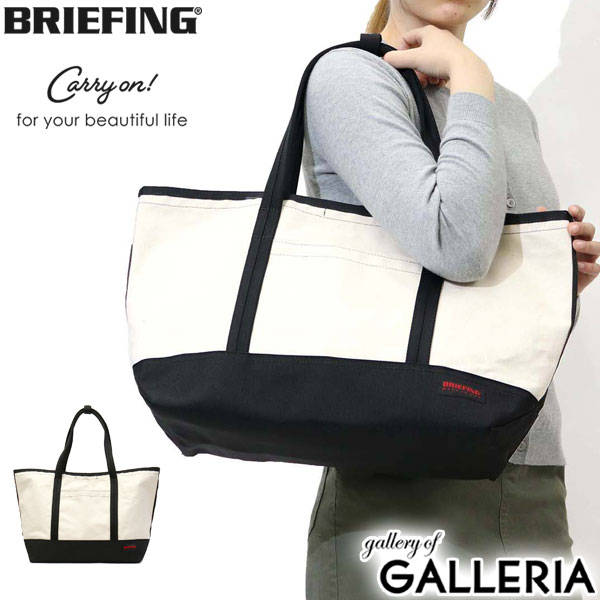 【RカードでP14倍★10/25(木)0:00~24H限定】【日本正規品】ブリーフィング トート BRIEFING carry on トートバッグ 20TH ANNIVERSARY DUCK×BALLISTIC COMBI TOTE M 20周年 ダック×バリスティックコンビトート レディース メンズ バッグ 旅行 マザーズバッグ BRL181303