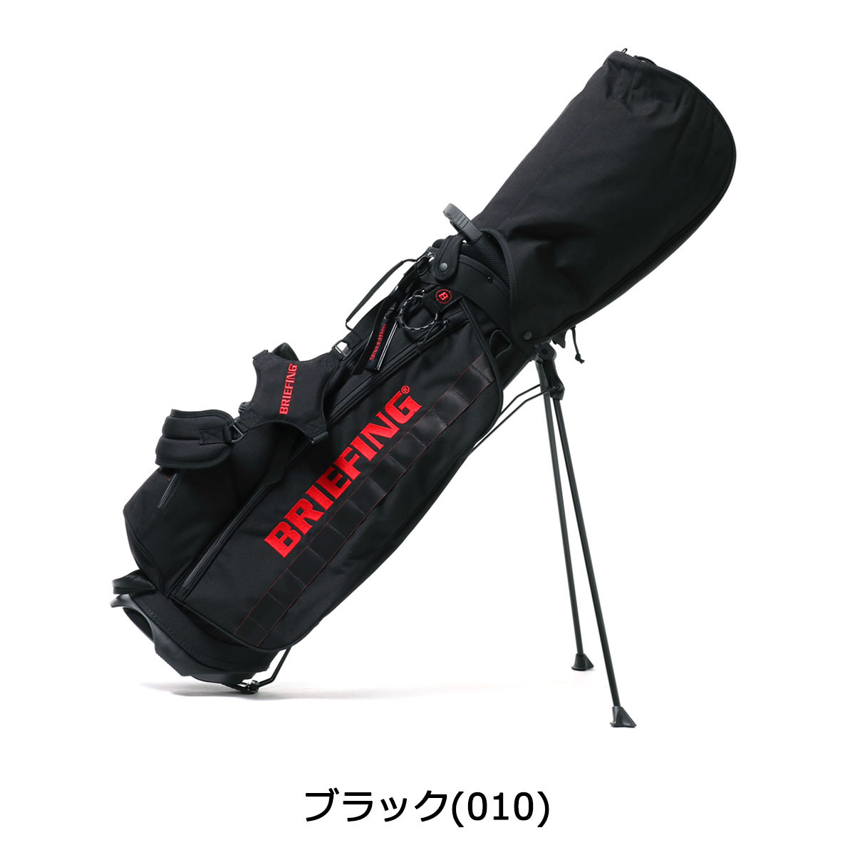 Briefing Golf Caddy Bag Stand Cr 4 01 Mens Shoulder Cover Women S Brg 183701
