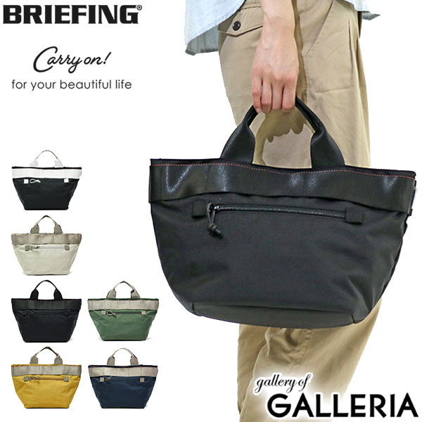【RカードでP14倍★10/25(木)0:00~24H限定】【日本正規品】ブリーフィング バッグ BRIEFING carry on トート トートバッグ NYLON TOTE SM ナイロントート レディース ナイロン 軽い 軽量 BRL513219
