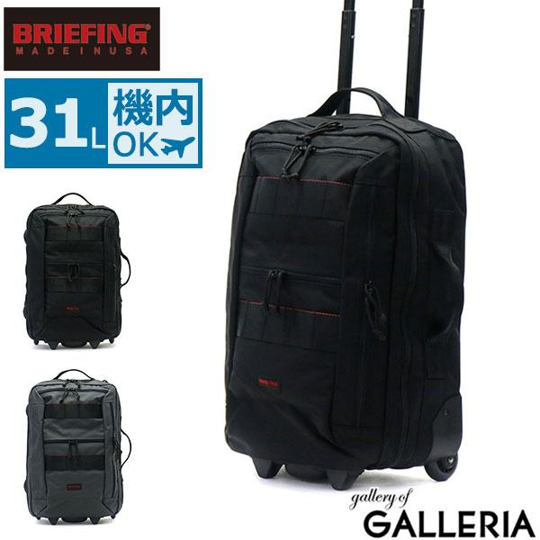 【カード19倍 | 5/1限定】 選べるノベルティプレゼント 【日本正規品】 ブリーフィング スーツケース BRIEFING ソフトキャリーケース CLOUD T-4 機内持ち込み キャリーバッグ 31L 1~2泊 小型 ナイロン 旅行 旅行鞄 BRM191C21