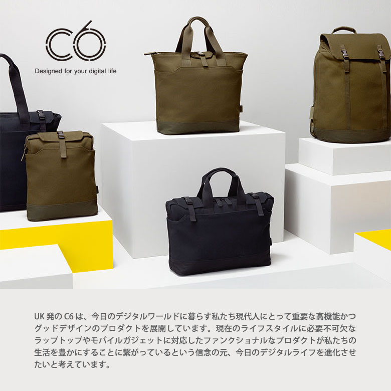 C6 背包 CAMOUFLAGE WOVEN JACQUAD AMINO BACKPACK 男装女装