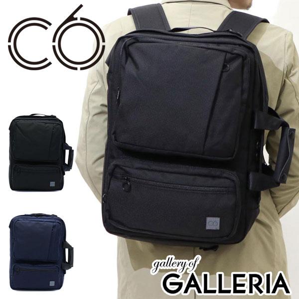 【日本正規品】C6 ビジネスリュック シーシックス DURABLE NYLON Cern Workbag バッグ 3WAY ブリーフケース ショルダー PC収納 A4 通勤 ビジネス ビジネスカジュアル ビジカジ メンズ レディース【ラッキーシール対応】