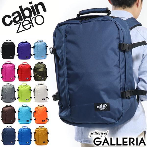 8198695f651 CABIN ZERO Backpack CLASSIC 44L cabin bag large carry-on travel bag nylon  men women ...