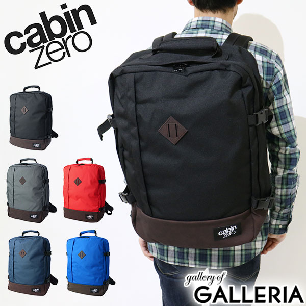 Cabin Zero Luc Backpack Vintage Style 44l Bag Large Carry On Travel Men Women
