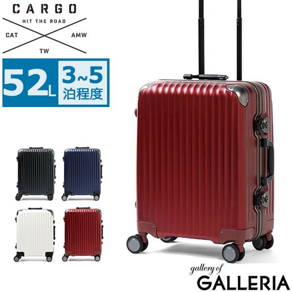 【正規品2年保証】カーゴ スーツケース CARGO キャリーケース トリオ TRIO フレーム 旅行 TSAロック 52L 3~5泊程度 ハードケース TW-64【ラッキーシール対応】