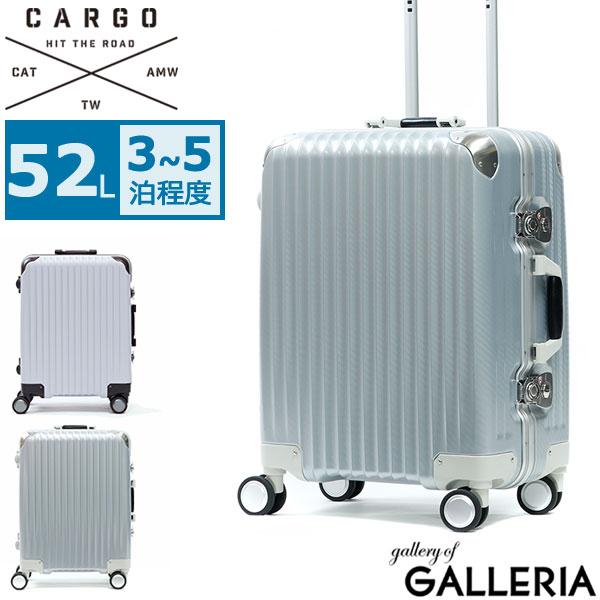 【カードで29倍 | 6/10限定】【正規品2年保証】 カーゴ スーツケース CARGO キャリーケース トリオ TRIO フレーム 旅行 出張 TSAロック 52L 3~4泊程度 ハードケース TW-64LG