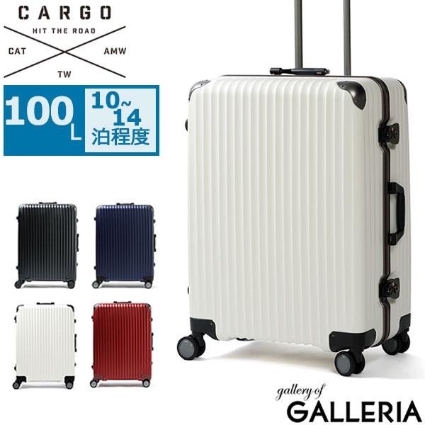 【カードで19倍 | 3/1限定】【正規品2年保証】 カーゴ スーツケース CARGO キャリーケース トリオ TRIO フレーム 旅行 TSAロック 100L 10~14泊程度 大容量 ハードケース TW-72
