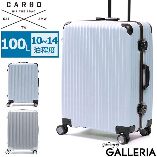 【正規品2年保証】カーゴ スーツケース CARGO キャリーケース トリオ TRIO フレーム 旅行 TSAロック 100L 大容量 10泊 2週間 Lサイズ 大型 ハードケース TW-72LG【ラッキーシール対応】