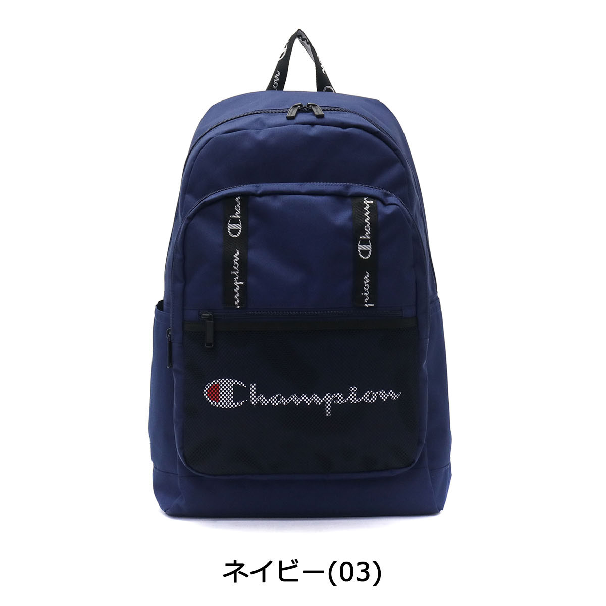 Galleria Bag Luggage Champion Backpack