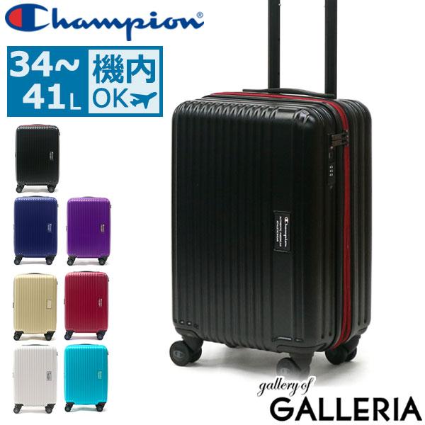 正式的 チャンピオン スーツケース Champion キャリーケース コニー 機内持ち込み エキスパンダブル 拡張 34L 41L ファスナー 1~2泊 旅行 修学旅行 中学生 高校生 メンズ レディース 06641, 財布屋 d10b4e75