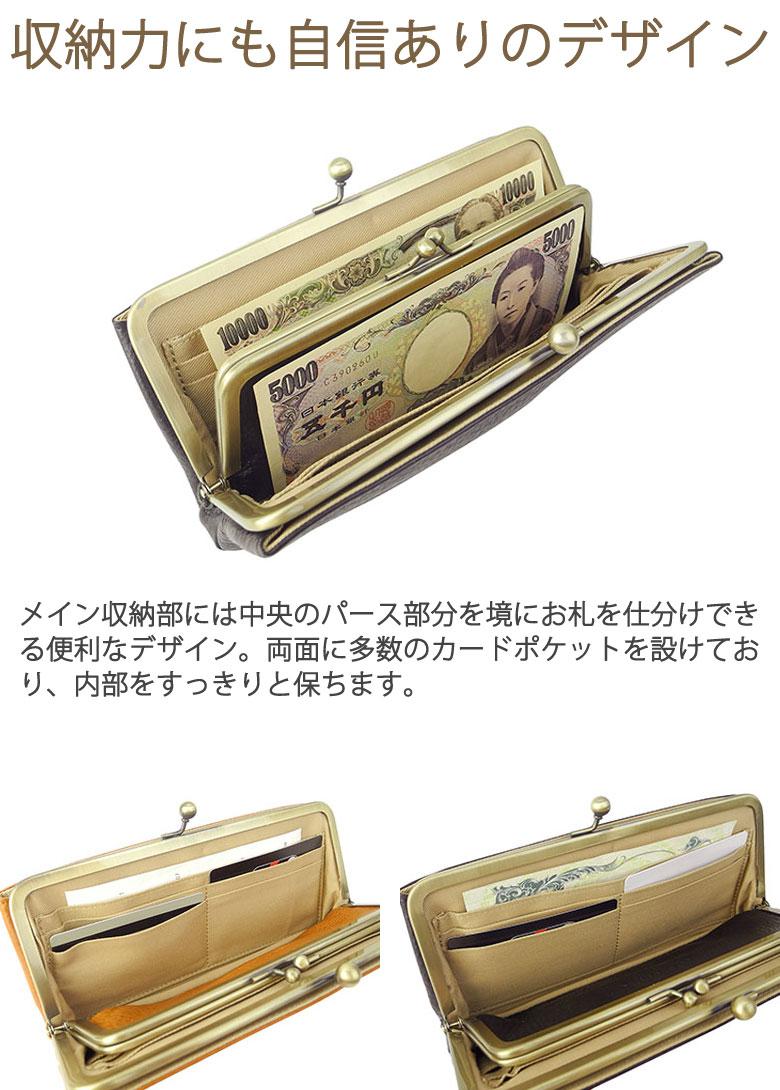 CLEDRAN wallet NOM Nom  length wallet ladies purse leather CL-2305