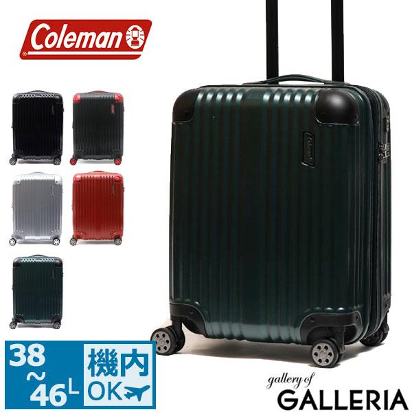 【カードで最大37倍 | 11/30限定】 コールマン スーツケース Coleman 18インチキャリーケース 38L 46L 1~3泊 小型 エキスパンダブル トラベル 旅行 出張 機内持ち込み Sサイズ メンズ レディース 14-59
