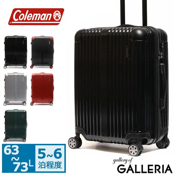 【カードで17倍~】 コールマン スーツケース Coleman 22インチキャリーケース 63L 73L 5~6泊 エキスパンダブル トラベル 旅行 出張 メンズ レディース 14-60