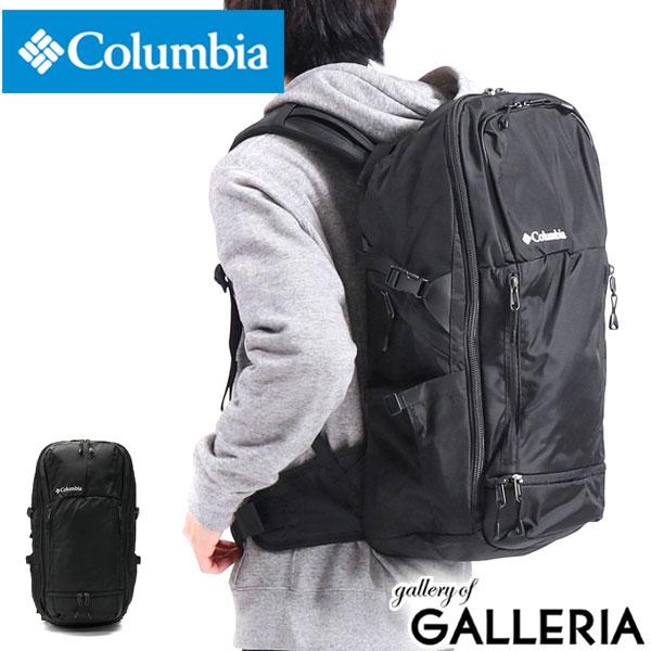【カードで29倍 | 6/10限定】 コロンビア リュック Columbia バックパック Pepper Rock 33L Backpack ペッパーロック リュックサック 大容量 黒 B4 A4 33L メンズ レディース アウトドア 撥水 PC収納 PU8335